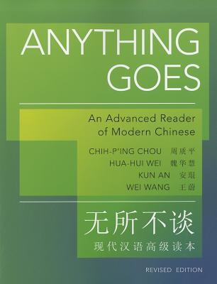 Anything Goes By Chou, Chih-P'Ing/ Wei, Hua-hui/ An, Kun/ Wang, Wei